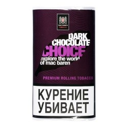 Табак для самокруток Mac Baren - Dark Chocolate Choice 40 гр